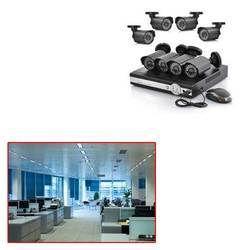 cctv camera for offices