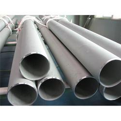 ASTM A511 Gr 410S Stainless Steel Tube