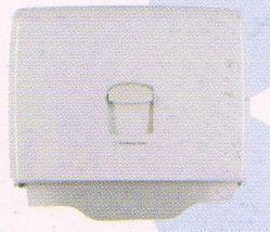 aquarius toilet seat cover dispenser 69570