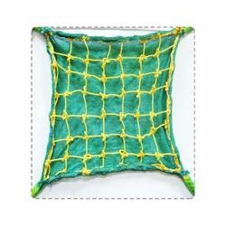 Overaly Shaded Net