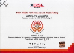 NSIC-Crisil Rated