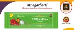 Sarva Shuva Mogra Agarbatti