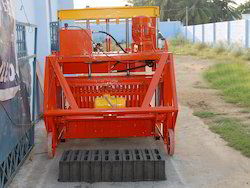10 Bricks, Cement Brick Making Machine, SHM 117