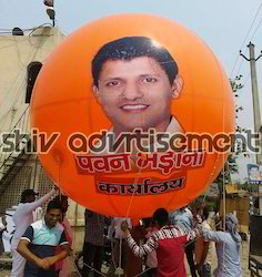 Photo Printed Sky Balloon