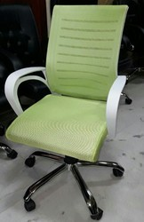 Revolving Mesh Chair