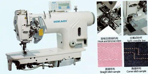 HIKARI STOCK CLEARANCE DISCOUNT SALE Sewing Machine Exporter From Cool Sewing Machine Clearance