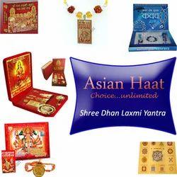 Shree Dhan Laxmi Yantra