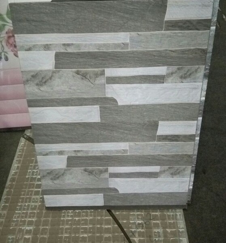 Bathroom Tiles Brown Tiles Wholesaler From Ahmedabad