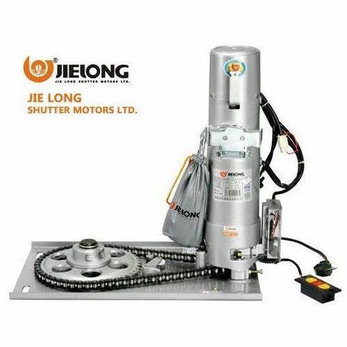Shutter motors gate motors hardwares jielong rolling for Rolling shutter motor price