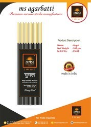 Gugal 100 Gm Loose Scented Agarbatti