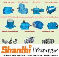 Shanti Gear Boxes