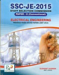 SSC-JE-2015 Electrical Engineering Paper-II (Conventional)