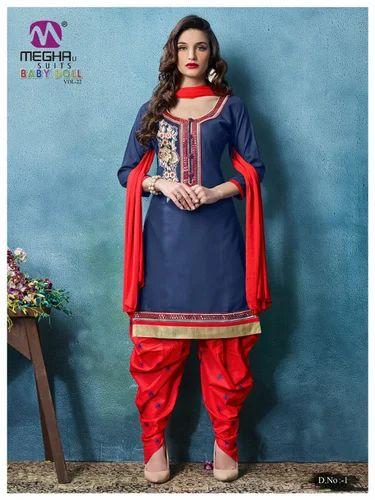 Celebrity Collection Patiala Salwar Kameez