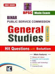 BPSC General Studies Paper I II Main Exam - Books
