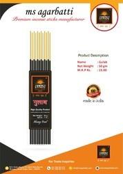 Rose 50 Gm Loose Incense Sticks