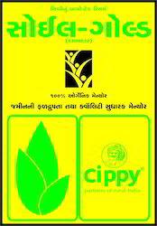 Soil Gold Organic Soil Conditioner