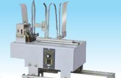 Auto Feeder Agarbatti Making Machine