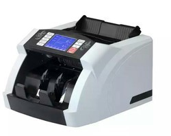 Value Counting Machine 2030