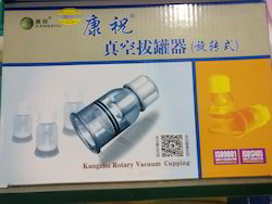 Vacuum Cupping Set - Rotary