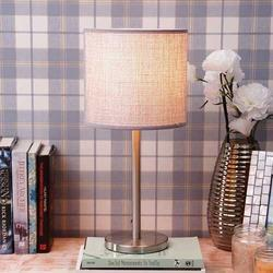 Bolo Grey Shade Table Lamp