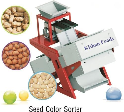 Satake Color Sorter