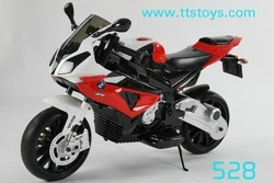 battery operated bikes bmw with 12 volts big
