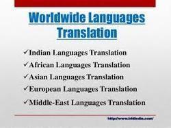 Middle Eastern Language Translation