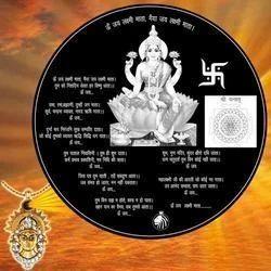 Laxmi Mata Darshan Pendent