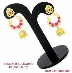 Rubi Earring
