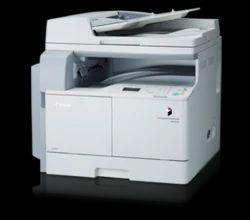 Photocopier Repairing Service - Multifunction Printer ... | 250 x 220 png 63kB