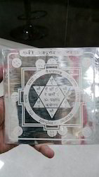 Pure Silver Kuber Yantra