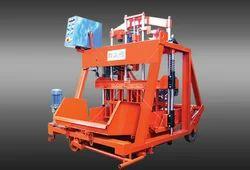 Movable Type Concrete Block Making Machine