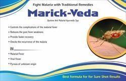 Marick- Veda Antimalarial Syrup