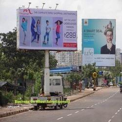 Mobile Hoarding Advertisement
