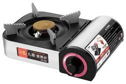 portable stove with brass burner