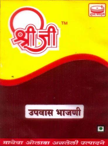 Upwas Bhajani