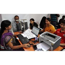 Aadhaar Enrollment Service