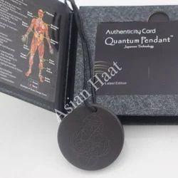 Quantum Pendent