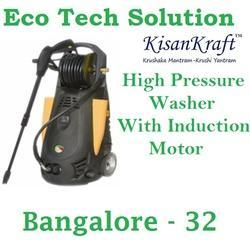 Kisan Kraft KK PWIN 165 High Pressure Profesional Car Washer