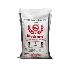 Chemical NPK Fertilizer