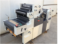 Single Colour Non Woven Printing Machine