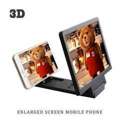 Mobile Phone 3D Enlarged Screen