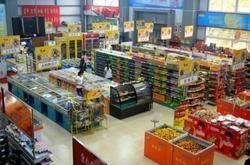 Super Market Billing System - Software