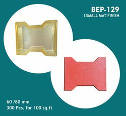 I Shape Small Mat Finish PVC Moulds
