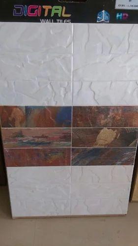 Bathroom Tile Ceramic Floor Tiles Wholesale Supplier From Nagpur - Bathroom tile wholesale prices