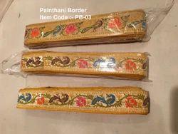 Painthani Fancy Border
