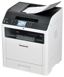 Panasonic DP MB 536 Multifunction Machine