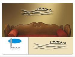 Desert with 3D Effect Wall Decal