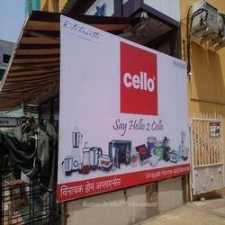 Flex Sign Board / Dealer Board Pan India