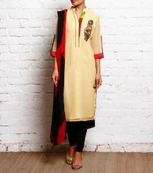 Stylish Designer Salwar Kameez Party Wear Suit